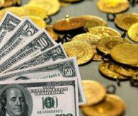 Altın fiyatları bugün ne kadar oldu? İşte son çeyrek altın fiyatı!
