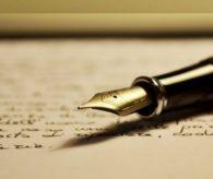 Ferman Karaçam'ın kaleminden 17 Ağustos şiiri!
