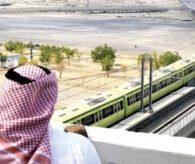 Suudi Arabistan 266 milyar dolarlık projeleri durdurdu