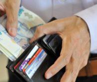 Kredi kartı faizleri düşürüldü